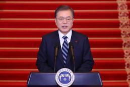 .外交内政困难重重 文在寅14日新年记者会受瞩目.