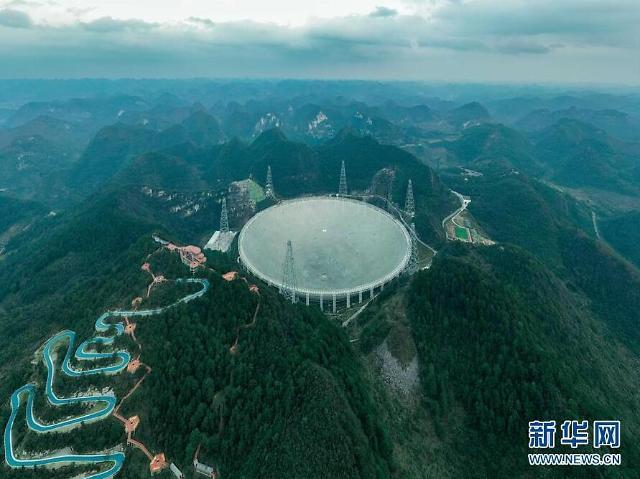 [중국포토]세계 최대 전파망원경 정식 개방