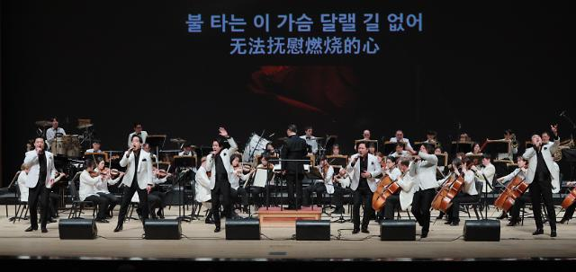 [광화문갤러리] 2020년 환러춘제 한중우호음악회, 성대한 개막