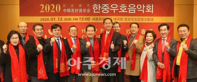 [포토] 2020 환러춘제 한중우호음악회 참석한 김삼화 의원