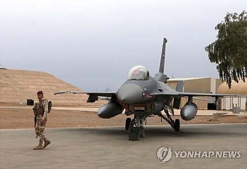 미군 주둔 이라크 기지에 또 로켓포 공격...이란군 4명 다쳐