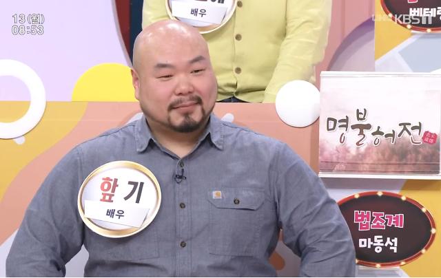 """배우 핲기 """"험한 연기해서 대사 별로 없어"""""""