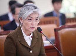 .韩国外长启程访美 三大议题引关注.