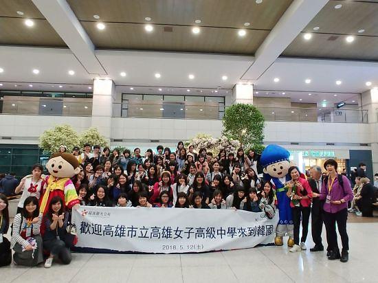 3500名中国青少年赴韩修学旅行