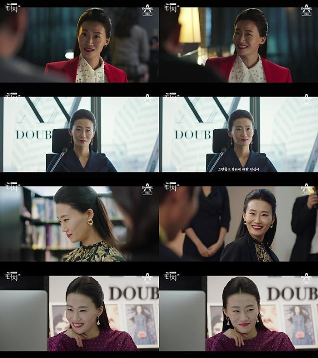"""'터치' 김영아, 글로벌 매거진 편집장 役···""""짧지만 강렬한 임팩트 선사"""""""