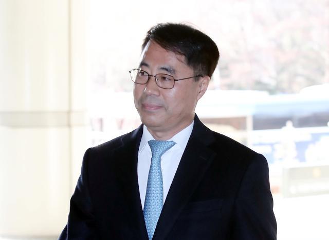 '재판정보 누설' 유해용 1심 무죄... 사법농단 관련 첫 판결(종합)