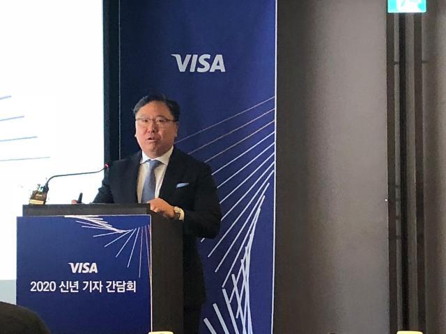 비자, 한국, 최초의 마이데이터 해외 성공사례 가능