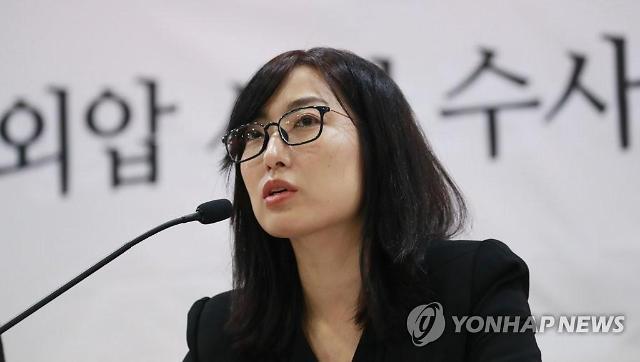 [여성검사 4인방]② 미투·수사외압 폭로 등 내부고발 서지현·진혜원·안미현