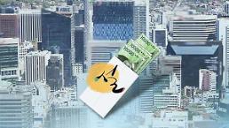 .调查:韩国近五成中小企业不发年终奖 .