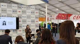대구시, 세계 최대 전자박람회 'CES 2020' 지역기업 글로벌 판로개척에 박차