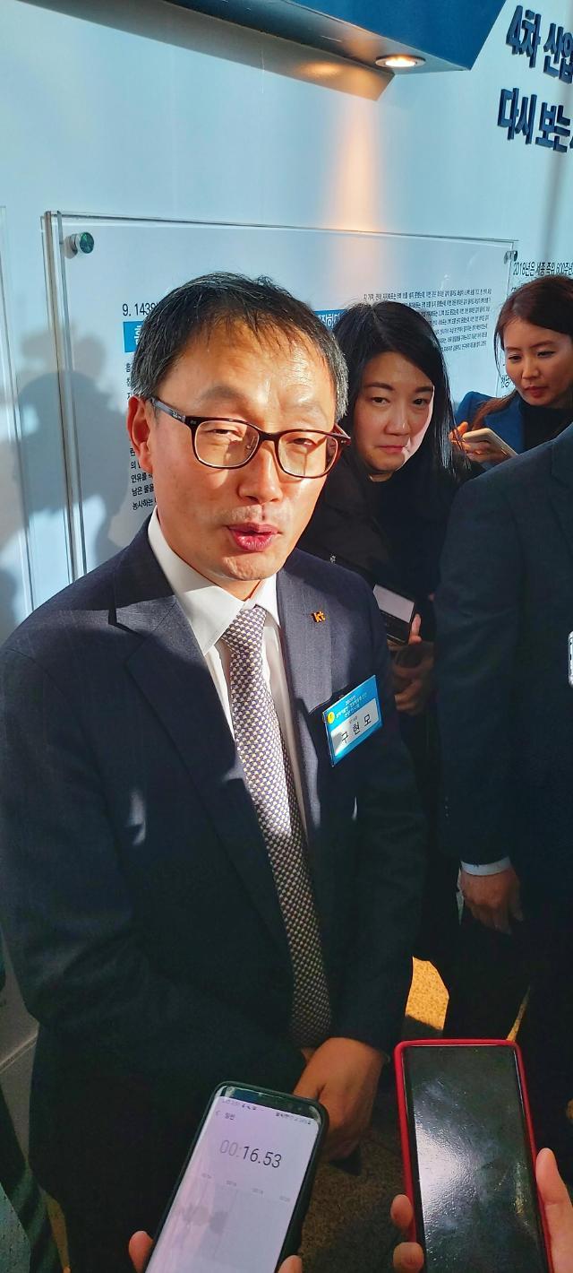 구현모 차기 KT 회장, 이번주 인사 단행… 키워드는 고객 중심