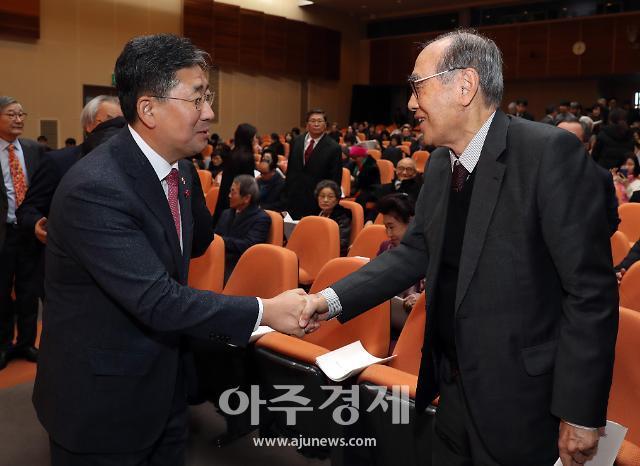 박물관·미술관인 신년교례회 개최...박양우 장관 참석