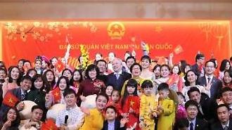 """Đại sứ quán Việt Nam tại Hàn quốc rộn ràng """"Mừng xuân Canh Tý 2020"""""""
