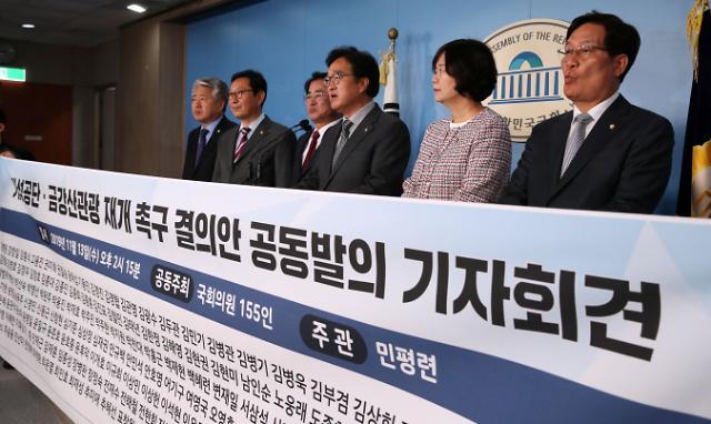 견고해진 北 '통미봉남'vs입지 좁아진 文중재역…남북협력 '먹구름'