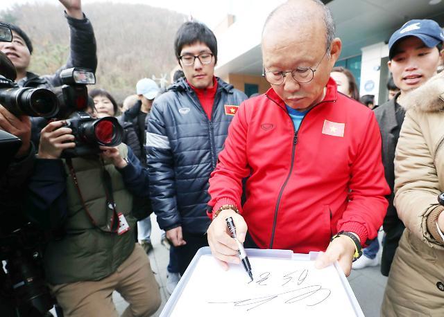 베트남 축구, 북한 잡아야 8강