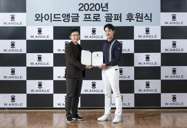 """와이드앵글, KPGA 홍순상 후원…""""골프 전문성 강화"""""""