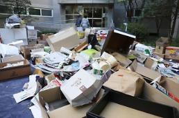 .春节假期期间 首尔市各区将中断垃圾回收工作.