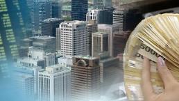 .报告:2018年韩国197家超级企业 销售额再创新高.