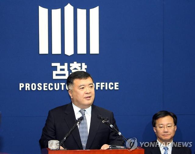검찰, 논두렁시계 보도 관련 이인규 전 중수부장 서면조사