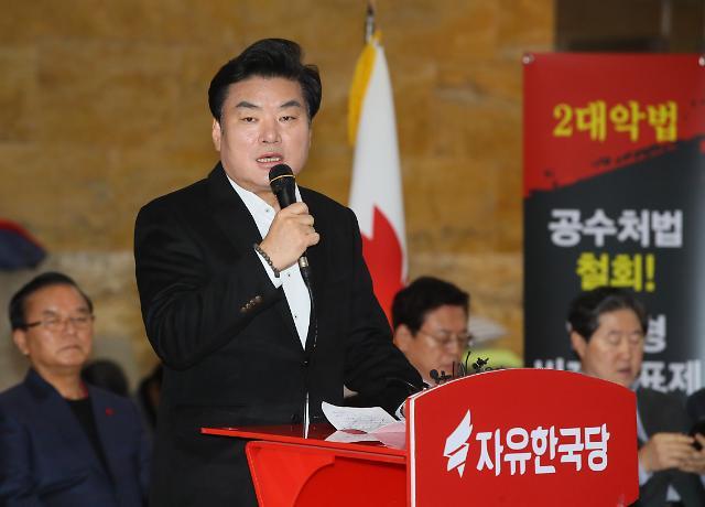 원유철 1심 벌금 90만원·징역 10월…의원직 상실 위기