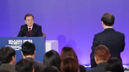 .文在寅主持新年记者会 强调进一步推进韩中合作.