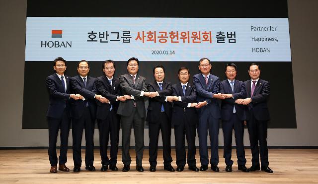 호반그룹, 사회공헌활동 전담 위원회 출범