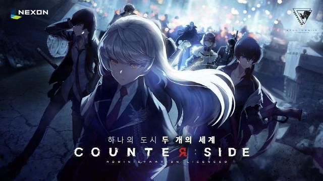 NEXON新作《Counter:Side》于下月4日上线