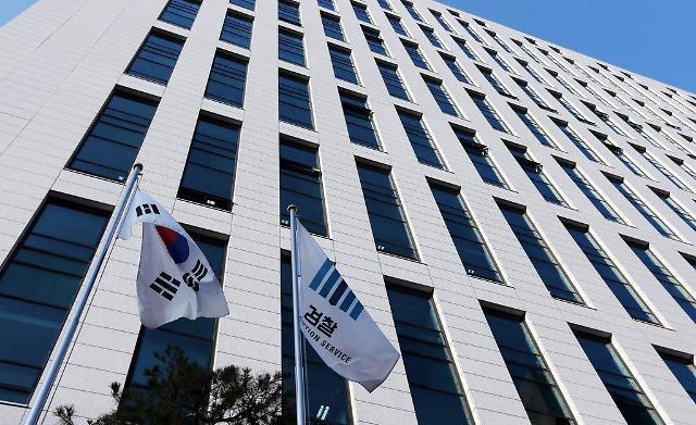 검경 상하→협력 관계로 수사권 조정…무엇이 달라지나