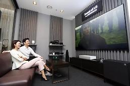 ​LG Electronics opens listening lounge for premium audio products
