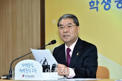 """이재정 교육감 """"유치원 3법 통과 환영...유아교육 발전 계기 마련"""""""