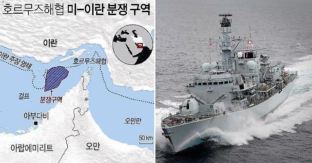 [단독] 합참, 호르무즈 해협 현지 정보 수집할 연락 장교 선발 완료
