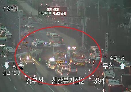 경부고속도로, 교통상황…서울→부산 수원나들목 버스 4중추돌로 정체