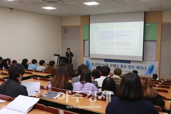 홍성군 '지역문화컨설팅 지원산업' 최우수 과제 선정