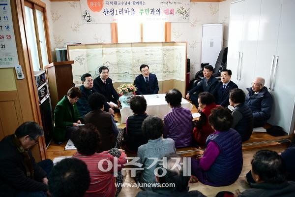 김석환 홍성군수, 각본 없는 대화 '거버넌스' 행보 '눈길'
