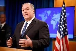 .蓬佩奥:美国对朝鲜构成安全威胁,望金正恩作出正确选择.