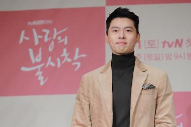 Actor Hyun Bin to take legal action against malicious online rumors