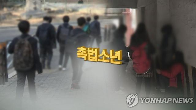 학교폭력 예방, 촉법소년 '만13세 이하'로 낮춰...형사처벌 강화