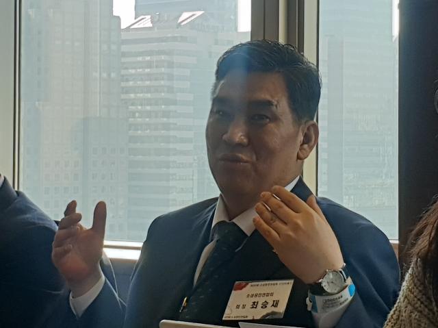 """최승재 """"배민 합병 심각…소상공인 IT산업 정책단 출범해 대응"""""""