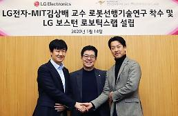 .LG Electronics teams up with MIT robot expert to develop next-generation robot technology.