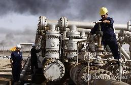 """.""""伊朗政权垮台时 原油价格或降至每桶40美元以下""""."""
