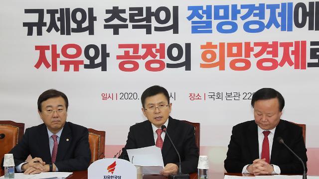 한국당, '박영선·윤건영·고민정'...선거법 위반 검찰 고발