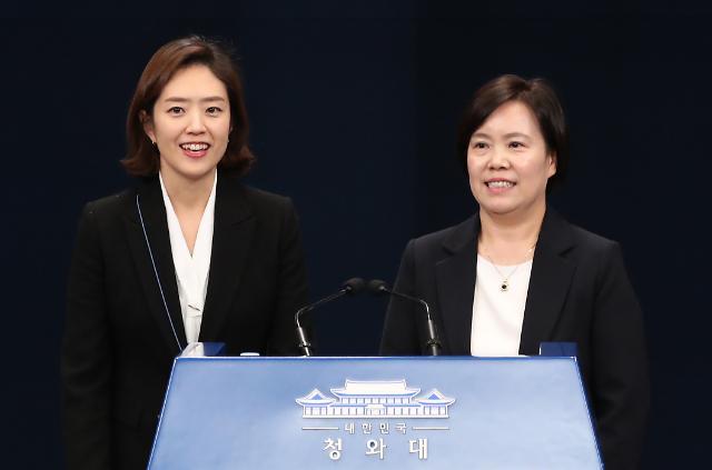 고민정·유송화·권향엽, 오늘 사직…청와대 참모진 총선 출마자 '마침표'(종합)