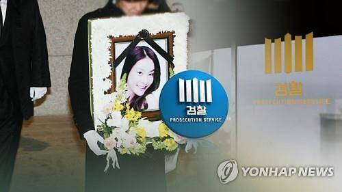 장자연 추행 전 조선일보 기자 2심서 징역 1년 구형… 무죄 선고한 원심은 잘못