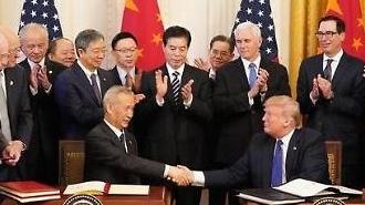 미·중 1단계 무역합의 서명…시진핑, 무역협정 이행 강조