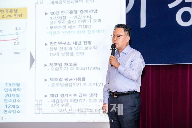 광주은행 경영전략회의 올해 경영방침 공유