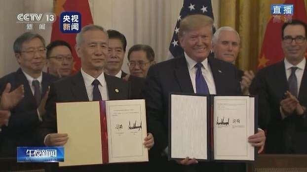 미·중, 1단계 무역합의 서명…평등·협력·상생 실현