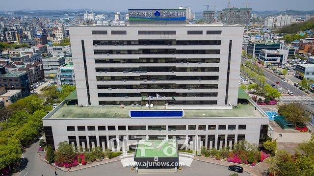 군산시, 전북 군산형 일자리, 전기차 생산을 위한 첫 삽