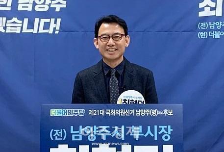 """최현덕 예비후보, """"남양주종합촬영소 영화산업 메카로 만들겠다"""""""