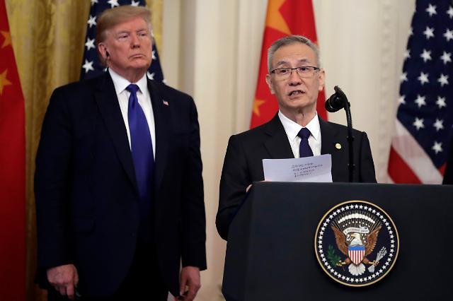 미·중 1차 무역합의 서명… 원화 강세로 이어질 전망