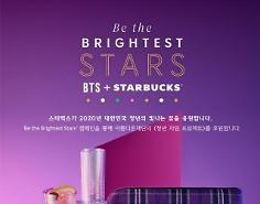 """Starbucks bắt tay với BTS, thực hiện chiến dịch """"Be the brightest stars"""""""